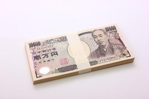 年間100万円貯める方法